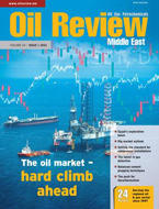 Oil Review Middle East 1 2021