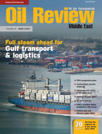Oil Review Middle East 4 2017