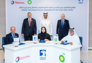 ADNOC CEO Round Table Signings 5