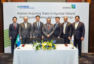 Aramco HHIH Signing Ceremony Photo 3