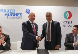 ENOC and BHGE sign deal on VitalyX lubricant monitoring system