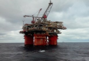 Eni oil discovery Dec