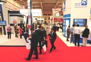 MEOS 2015 to discuss new oil and gas business opportunities