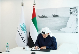 Mubadala ADNOC and ADQ form alliance