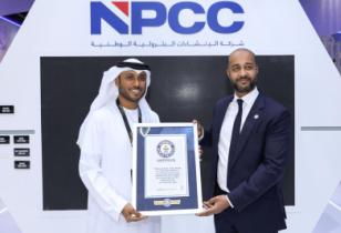 NPCC sets Guinness World Record for ULGTP