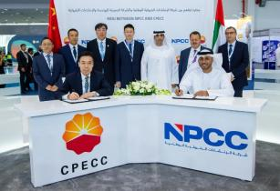 NPCC signs MoU with CPECC FINAL