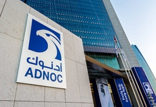 ADNOC's awards FEED contracts for Hail, Ghasha and Dalma projects