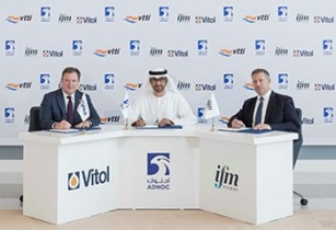 ADNOC acquires stake in global storage terminals operator VTTI