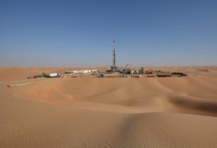 Picture of Onshore Block 5