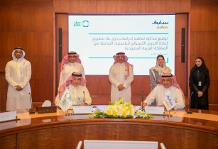 SIRC and SABIC to realise Saudi Vision 2030 objective of circular economy