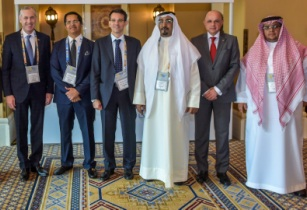 Sadara representatives at the 11th GPCA Annual Conference