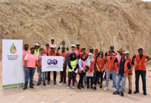 Sharjah National Oil Corp Engages With SPE for Geological Trip with Youth