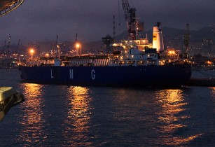 Total LNG Vessel