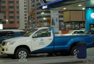 Toyota Hilux pickup truck of ADNOC
