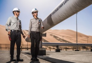 Saudi Aramco launch new application for improved reservoir management