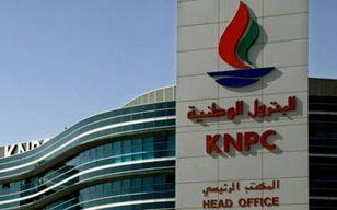KNPC__projects