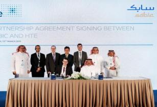 SABIC and hte extend partnership in innovation
