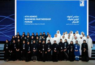 ADNOC ADIPEC 2019 Day Three Business Forum 38