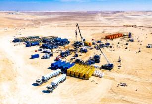 ADNOC Biogenic Sites 4 1