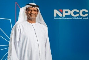 Mr. Aqeel Madhi NPCC CEO