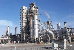 Natural gas processing plant southeast Iraq