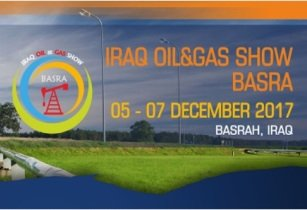iraq oil and gas show